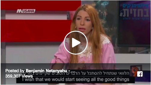 Muslim Woman Defends Israel on Arab News Channel – Jewish